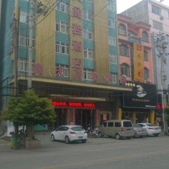 安庆市如家派柏·云酒店(宿松龙门路店)