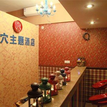 重庆巢穴主题酒店图片20