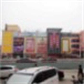 淮北金安宾馆