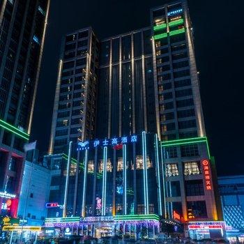 广州伊士高酒店