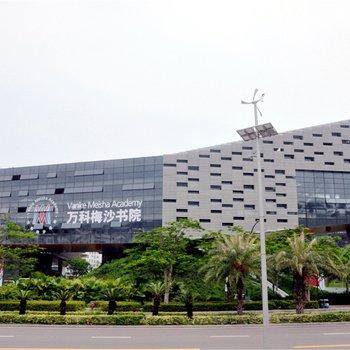 深圳海畔短租家庭公寓图片15