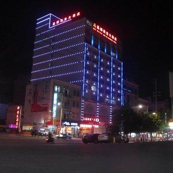 都安晶都大酒店(河池)