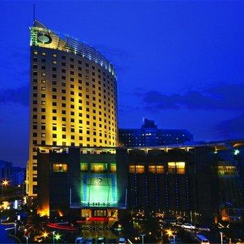 东莞华南国际大酒店(原东莞东城国际酒店)