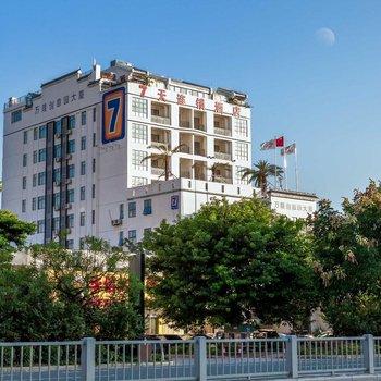 7天连锁酒店(广州从化汽车站店)