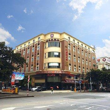 迷你星酒店(福州三叉街地铁站店)