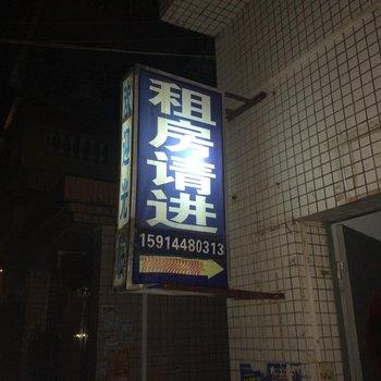 广州永善村有房出租