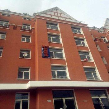 阿尔山祥和家庭旅店