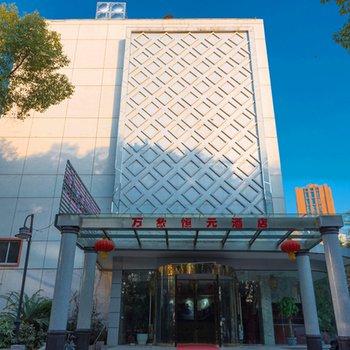 南京主题酒店-图片_7