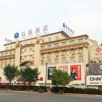 汉庭酒店(嘉善外环东路店)