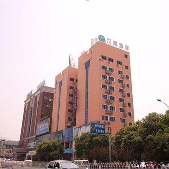 汉庭南昌火车站东广场酒店(原洪都中大道酒店)-123网城附近酒店