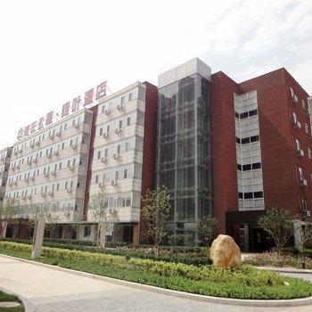 北京树叶精品公寓图片0