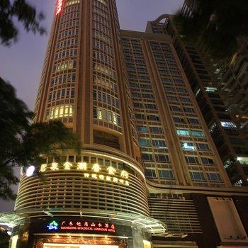 广东地质山水酒店(广州)