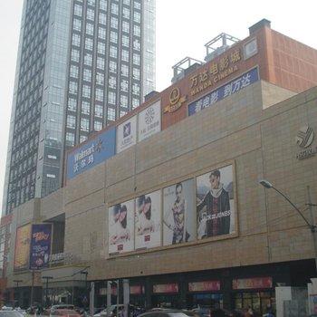武汉汉商银座酒店公寓图片4
