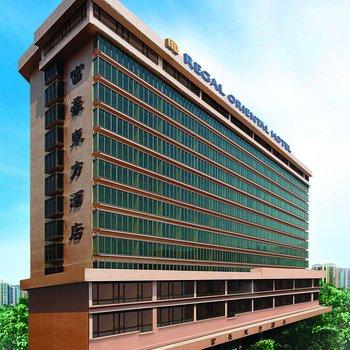 香港富豪东方酒店