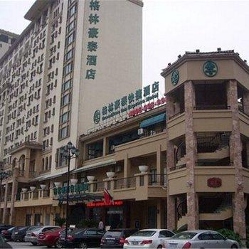 格林豪泰(苏州国际教育园石湖快捷酒店)