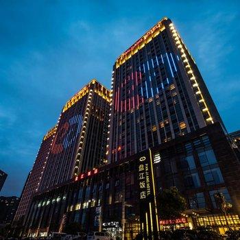 贵州盘江饭店