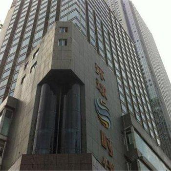 南宁日丹商务公寓
