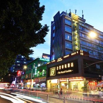 广州合晋帝苑酒店
