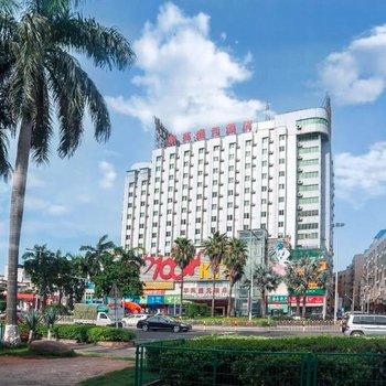 海口华苑盛元酒店