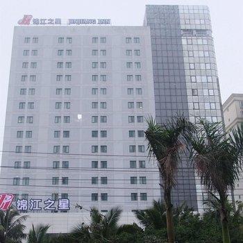 锦江之星(海口东风桥店)