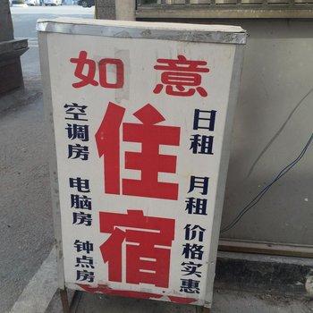 广州傍西如意住宿