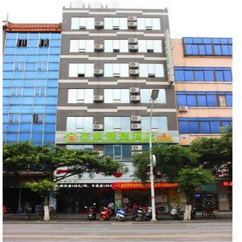 贵港布迪便捷酒店