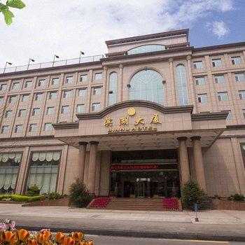 武汉滨湖大厦