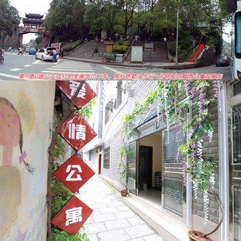 凤凰爱情公寓观景店图片11