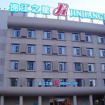锦江之星(烟台南大街文化宫店)图片