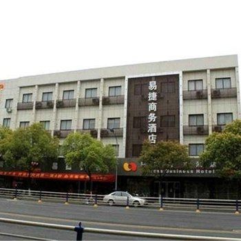嘉兴易捷商务酒店