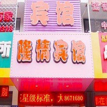 淄博宜嘉公寓图片0