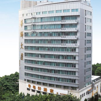 广州华师大厦