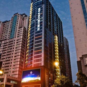 深圳福青龙华天假日酒店