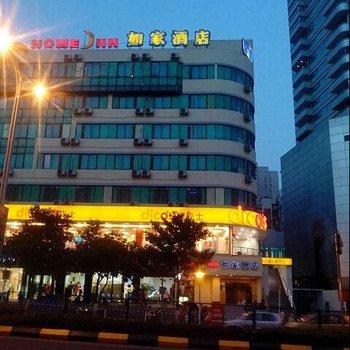 如家快捷酒店(贵阳大西门市西滨河商业街店)
