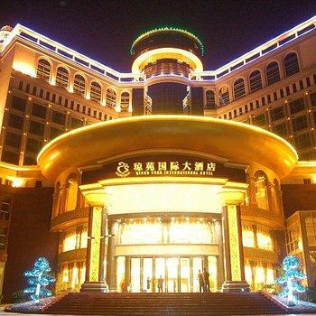 惠州琼苑国际大酒店