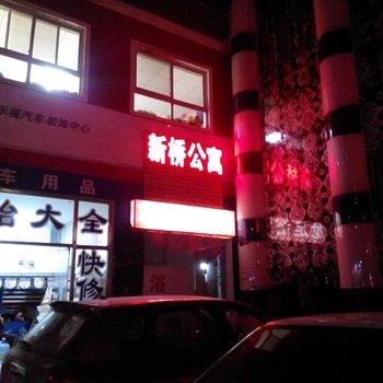 北京公寓-图片_2