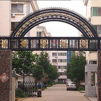 南戴河鑫海苑家庭公寓图片16