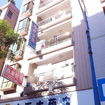 清远鼎丰公寓图片2