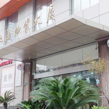 上海蓝山青年旅舍(外滩店)图片2