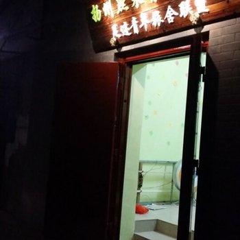 扬州足迹青年旅舍瘦西湖店图片14