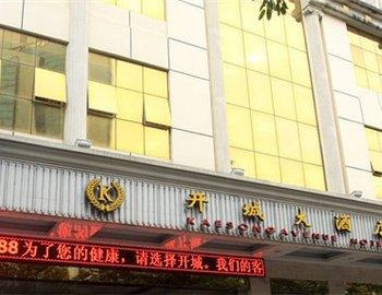 惠州开城大酒店