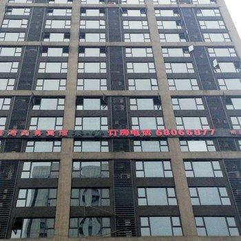 重庆鑫港湾商务宾馆