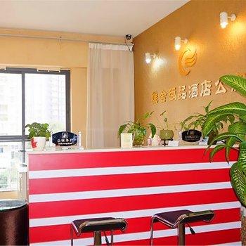 昆明雅舍尚品公寓酒店图片20