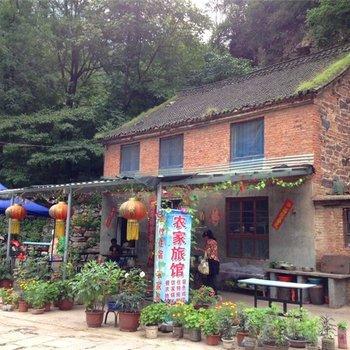 辉县万仙山景区农家旅馆