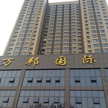 太原龙城馨逸酒店公寓图片1
