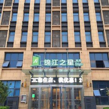 风尚(洛阳恒生科技园店)-自驾游首选-关林站附近酒店