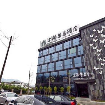 罗源古润生态酒店
