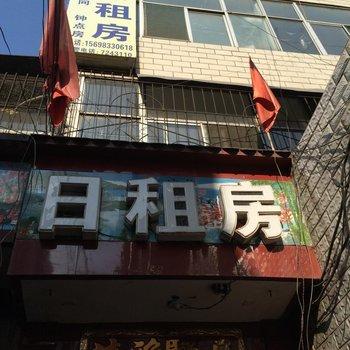 太原龙城日租房图片10