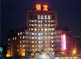 宜宾银龙戎州大厦宾馆