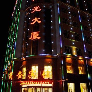 吴忠阳光大厦